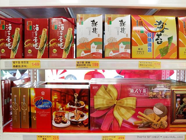 IMG 8983 - 熱血採訪│台灣E食館,年貨糖果餅乾禮盒買到剁手手!甜甜價讓你們吃得嘴甜心也甜!