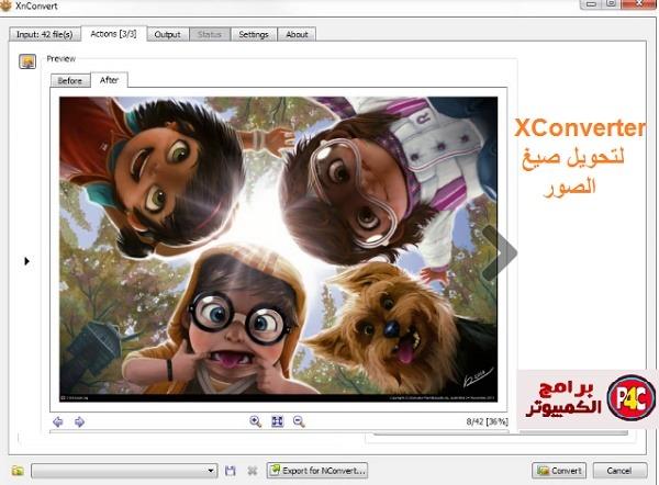 تحميل برنامج تحويل وتعديل الصور Xnconvert تحميل برامج