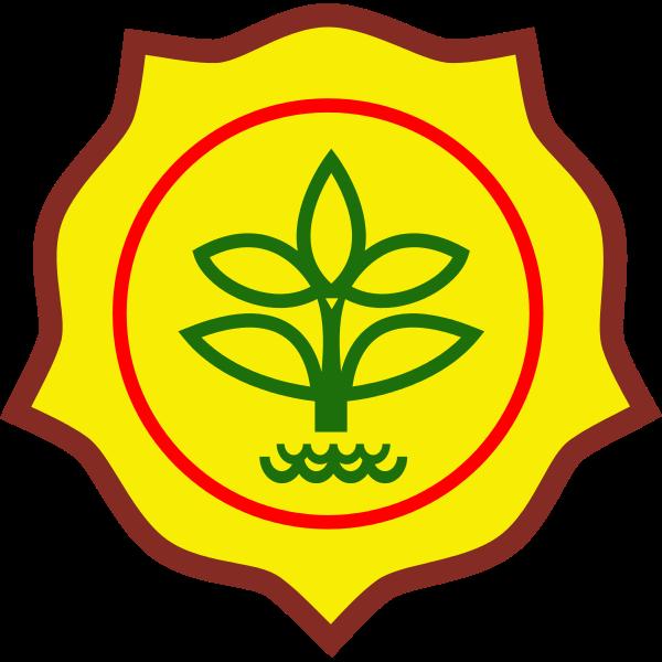Logo Kementerian Pertanian Republik Indonesia