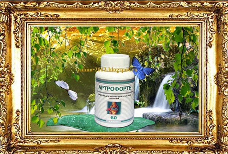 Лекарство от псориаза таблетки мази витамины народные средства
