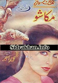 Makasho Imran Series