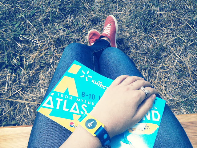 Atlas Weekend Киев