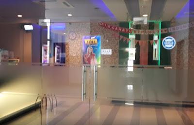 Harga Room Inul Vizta - Plaza Andalas Karaoke Keluarga
