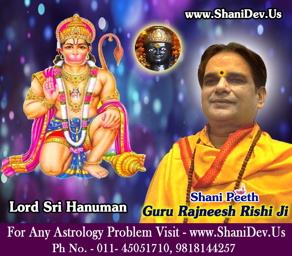 Shani Dev: Lord Hanuman Mantra