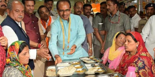MP NEWS: शिवराज की फेल रसोई अब कमलनाथ कैंटीन बनाकर चलाएंगे