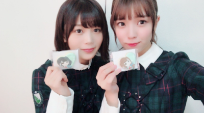 Update List of Most Hated Keyakizaka46 Members