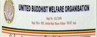 United Buddhist welfare organisation