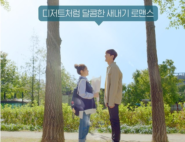 Download Drama Korea Drunk in Good Taste Batch Subtitle Indonesia