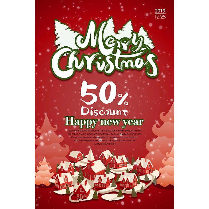 merry christmas poster, Golden Elk Christmas Poster free psd