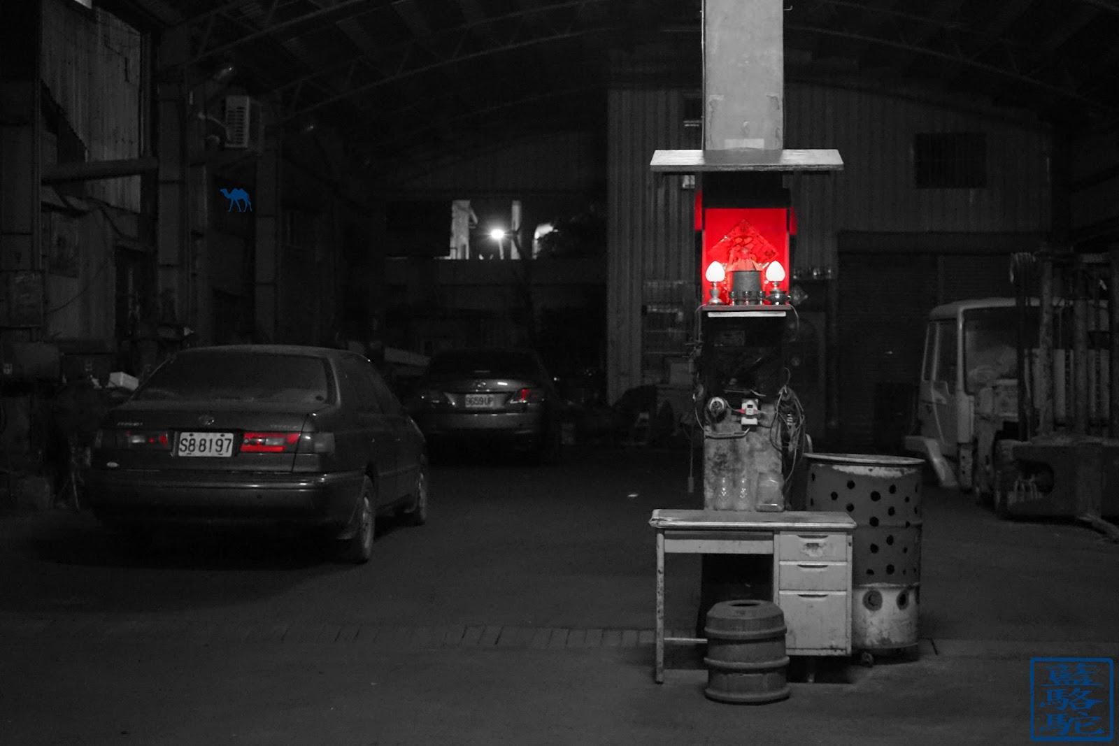 Le Chameau Bleu - Garage à Taitung