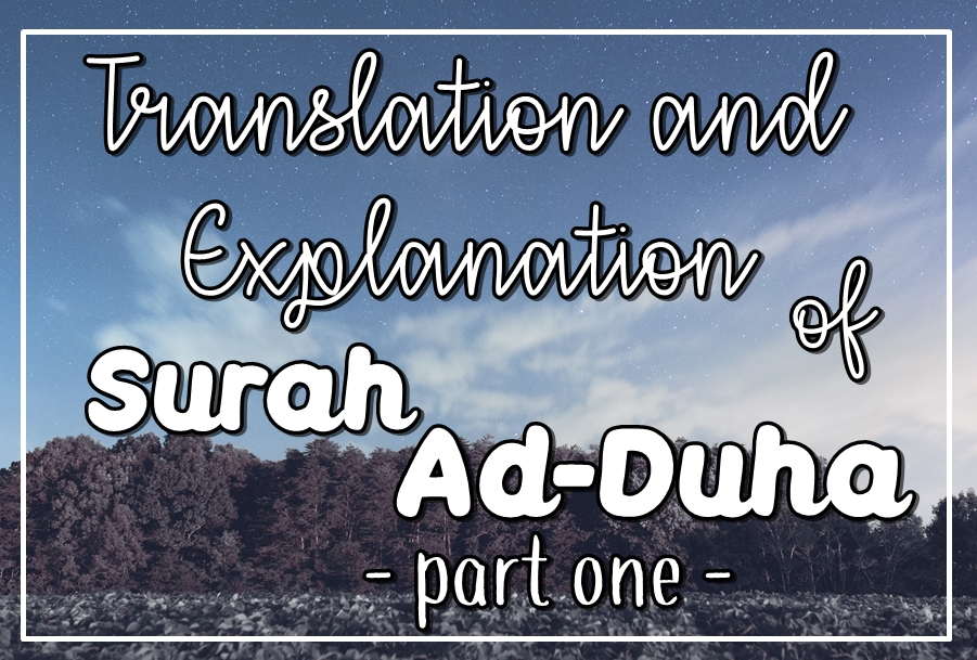 The Momin's Journey: Translation and Explanation of Surah Ad