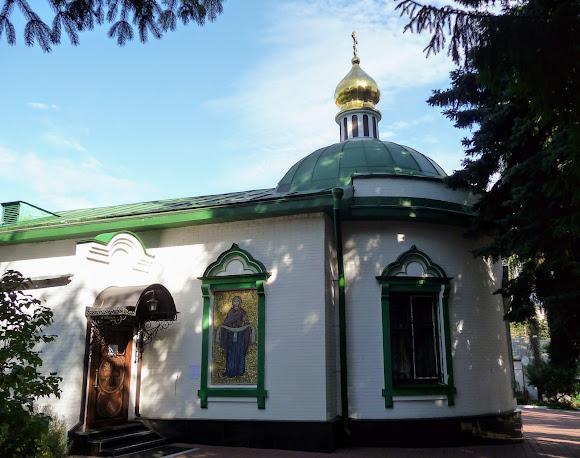 Киев. Китаево. Храм святых Двенадцати Апостолов