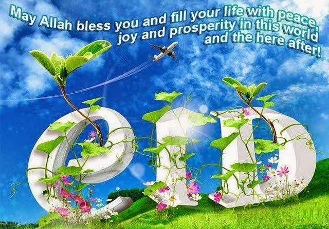 Happy Eid Mubarak Messages In Hindi