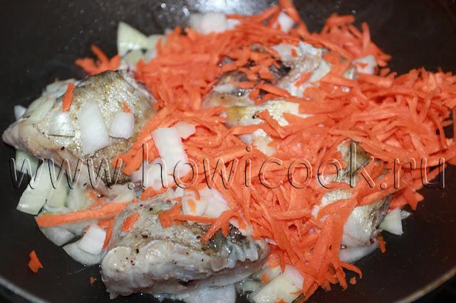 рецепт рыбы в сметане с пошаговыми фото