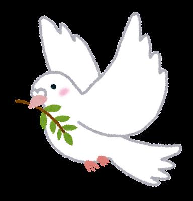 オリーブの枝をくわえた鳩のイラスト