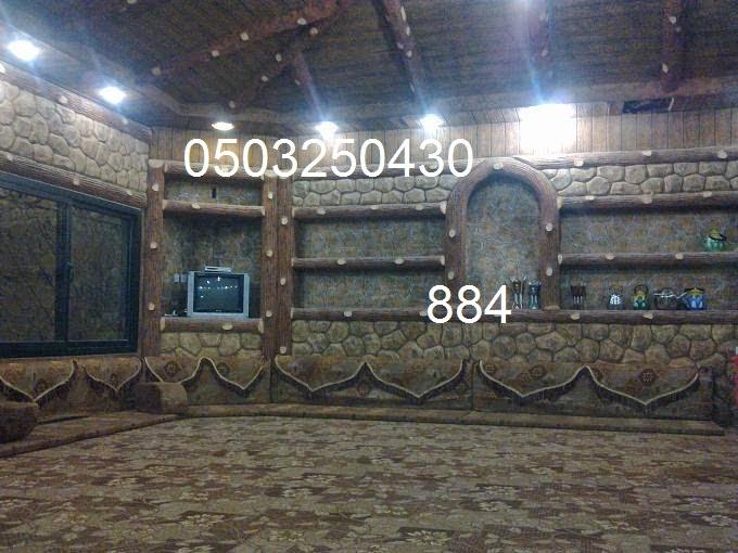 اسقف مشبات تراثية