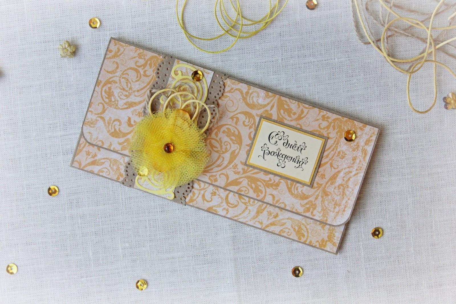 Поздравление, открытки классические