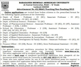 Babasaheb Bhimrao Ambedkar University (www.tngovernmentjobs.ac.in)