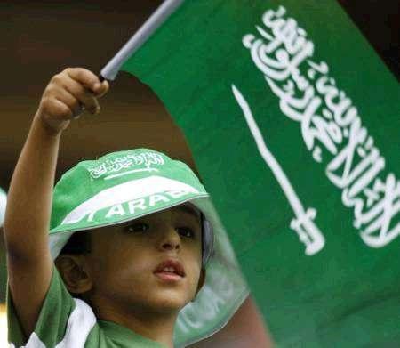 بداية ونهاية : إجازة اليوم الوطني السعودية 1437-1738 هـ