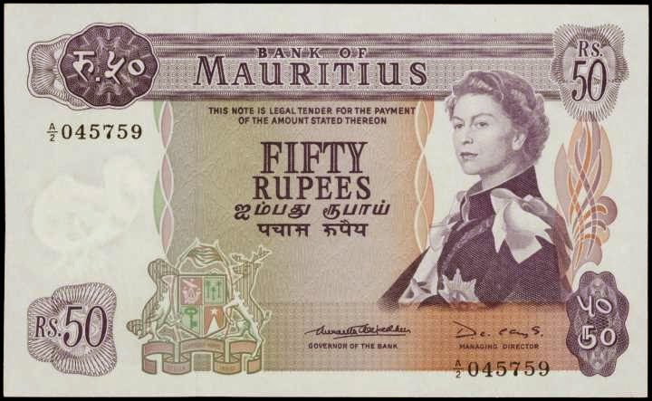 Mauritius banknotes 50 Rupees note 1967 Queen Elizabeth II