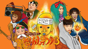 Download New Journey To The West Episode 3 Subtitle Indonesia