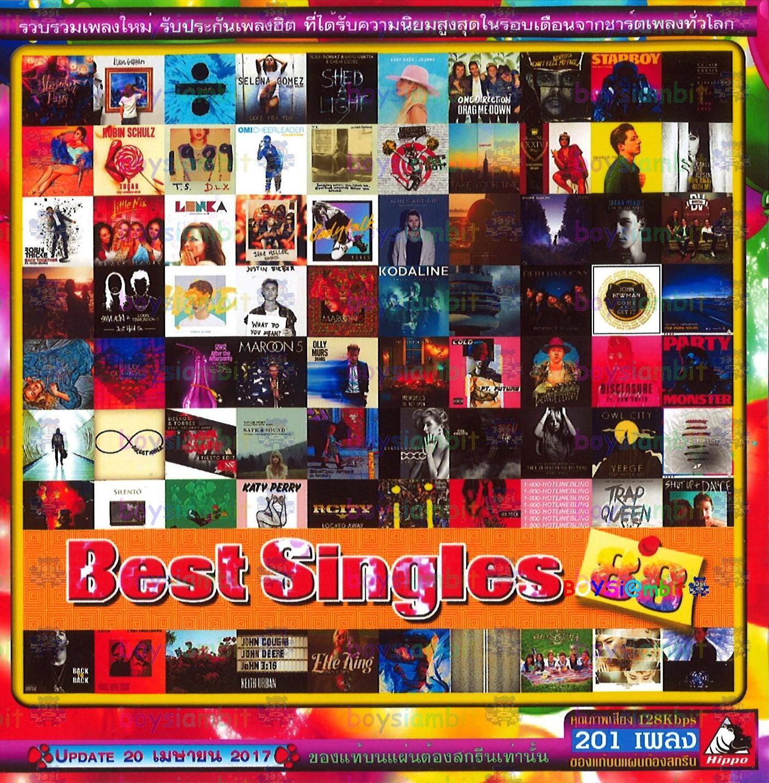 Download [Mp3]-[Hot Music] รวมเพลงซิงเกิ้ลใหม่สากลเพราะๆ ที่ได้รับความนิยมสูงสุดทั่วโลกในชุด Best Singles Number 88 4shared By Pleng-mun.com