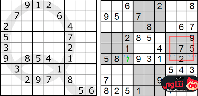 http://www.netawygames.com/2017/01/Download-sudoku-Game.html