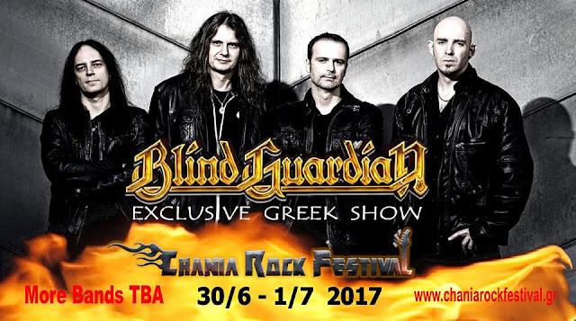 Στο Chania Rock Festival θα παίξουν το καλοκαίρι οι Blind Guardian