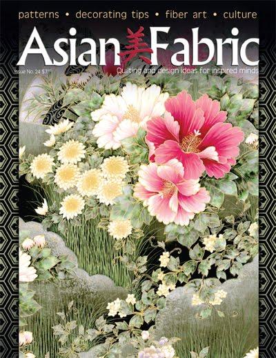Asian Fabrics Magazine 73