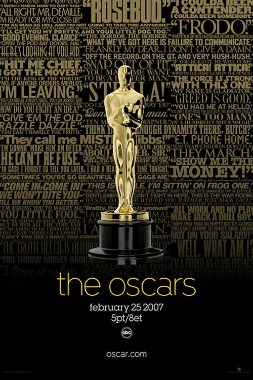 Cinema Style The Oscar Poster