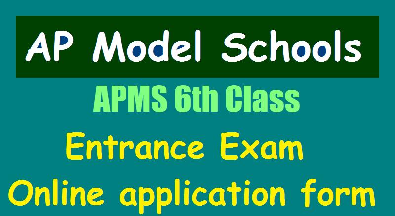 apms 6th class entrance exam online application form www apms
