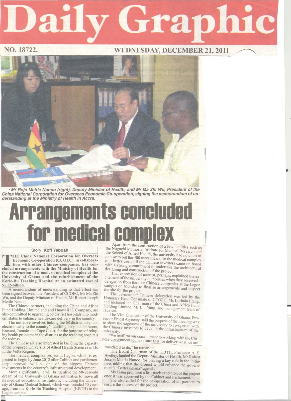 Arrangements Concluded For University Of Ghana Medical Complex Daily Graphic News Clipping