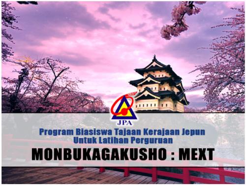 Tawaran Biasiswa Kerajaan Jepun Untuk Latihan Perguruan MONBUKAGAKUSHO (MEXT) 2019