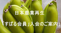http://subaru25.official.jp/