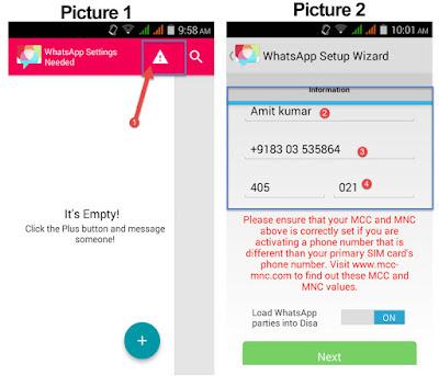 Install disa app hindi tutorials