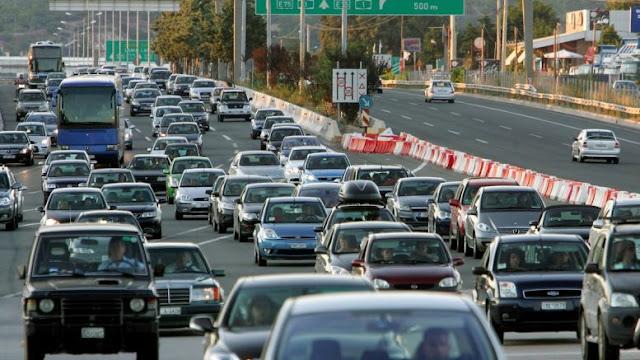 Νέα «παγίδα» με βαριά πρόστιμα για τον εντοπισμό των ανασφάλιστων οχημάτων