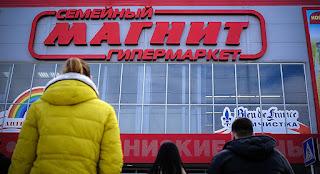 почему Сергей Галицкий продал «Магнит»
