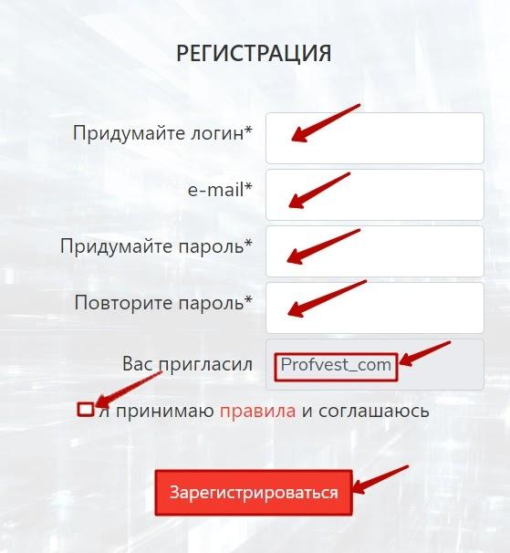 Регистрация в Crowdfund-Invest 2