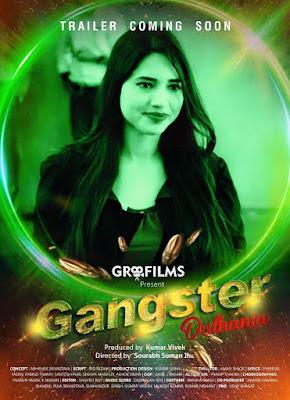 Gangster Dulhaniya