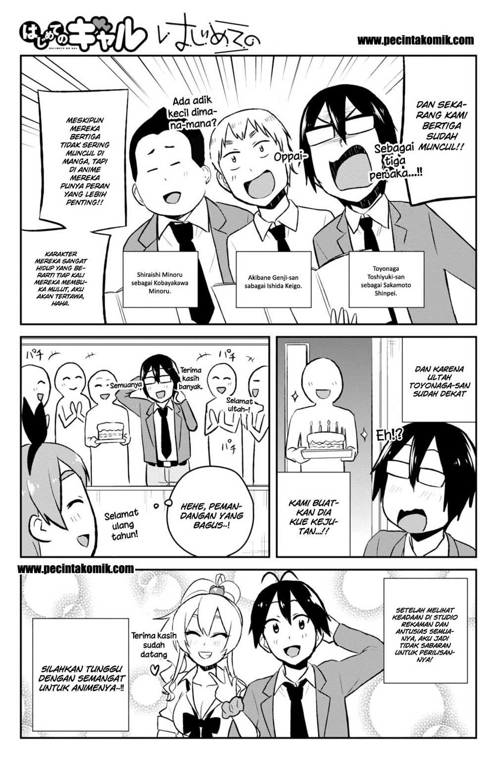 Hajimete No Gal Chapter 36 Bahasa Indonesia