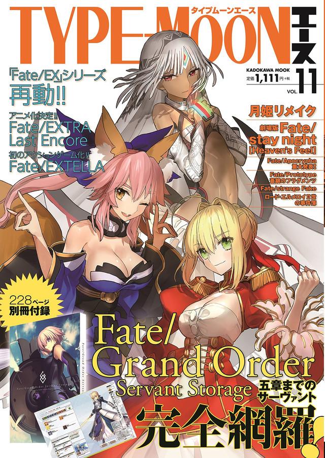 Fate/Apocrypha być może dostanie anime, albo maszynę pachinko