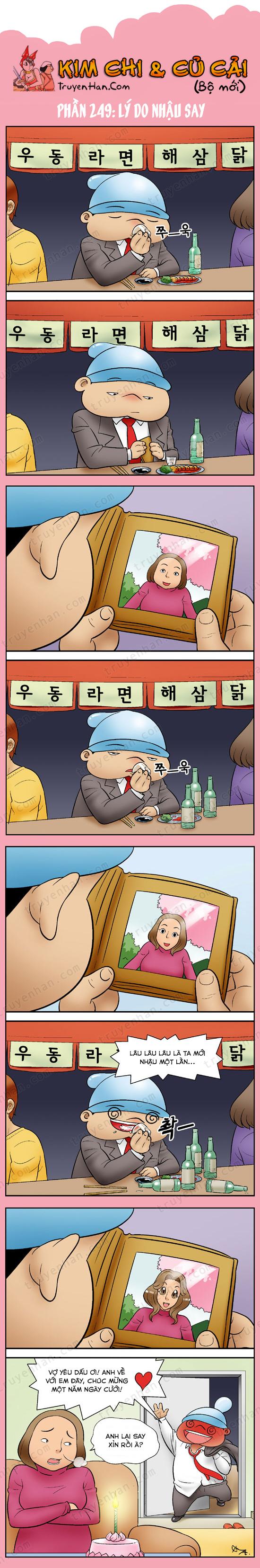 Kim Chi & Củ Cải (bộ mới) phần 249: Lý do nhậu say