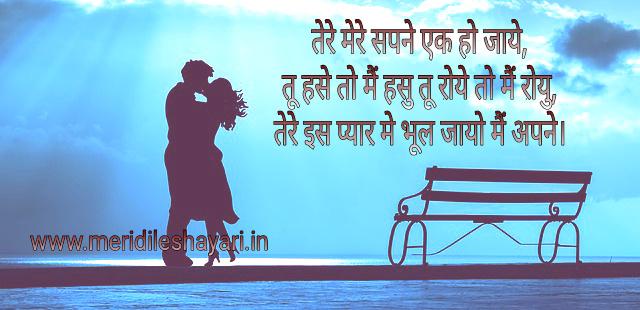 sapna shayari in hindi, sapne hindi quotes, mere sapne status, sapne me mulakat shayari, aankhon mein sapne shayari, sapno ki rani shayari in hindi, adhure khwab hindi shayari, adhura sapna shayari in hindi, sapna shayari hindi, sapne par hindi shayari.