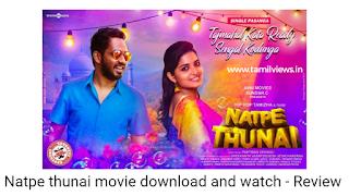 Tamil movies, tamil new movie, tamil songs, Malayalam movies, tamil dubbed movie, review, tamil movie online, tamil cinema, tamil videos, watch tamil movies online, Tamil hd movies, tamilrockers movie's- Natpe thunai movie