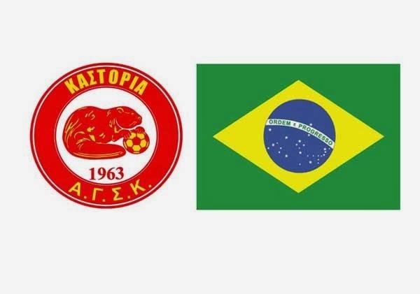 H Βραζιλιάνικη εταιρεία συναντά τη τοπική κοινωνία και τους φιλάθλους της Καστοριάς