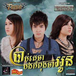 Town CD Vol 07