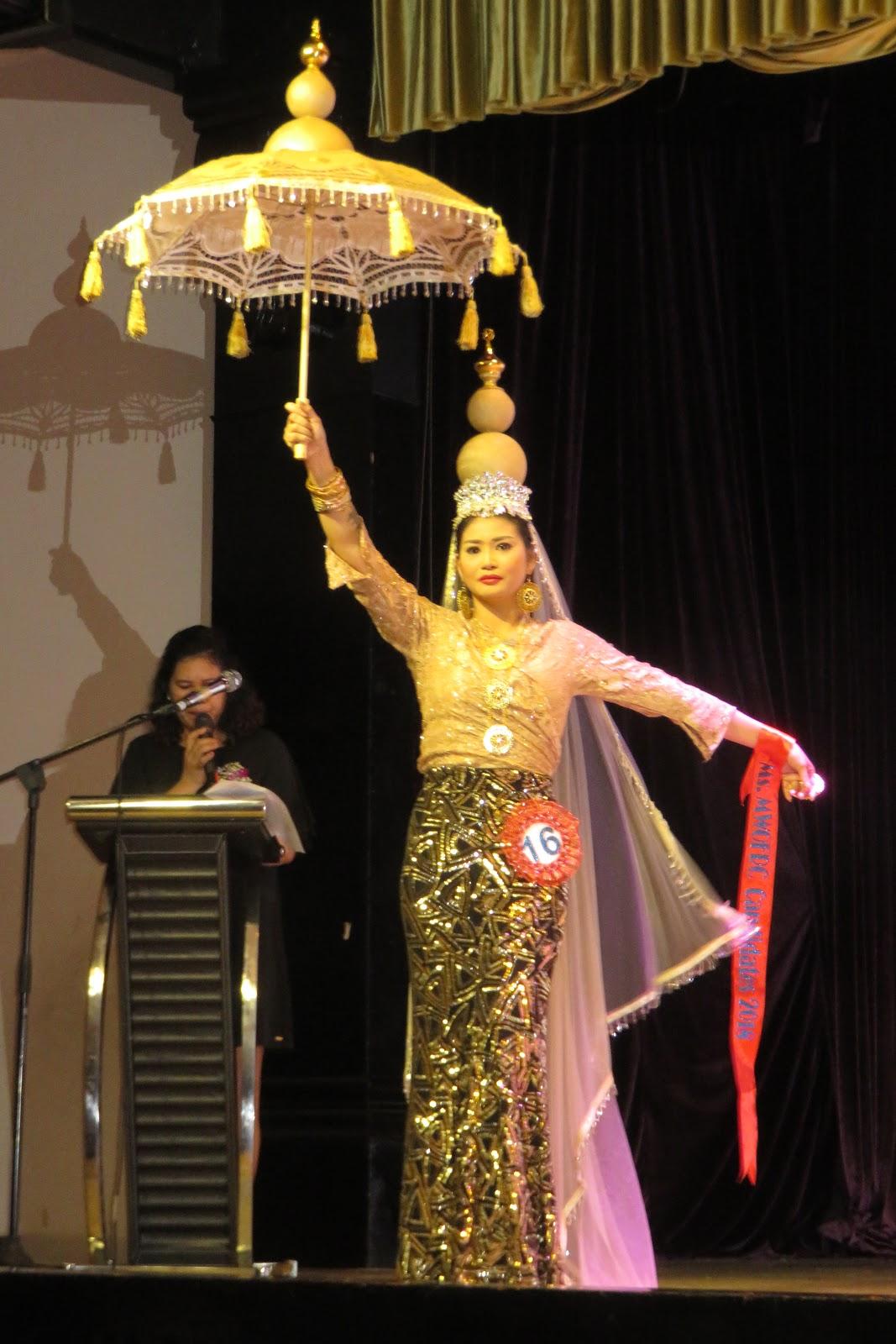 Kee Hua Chee Live!: PART 2---CORONATION OF MISS MWOFRC 2018