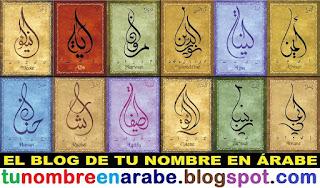 Diseños de tatuajes de letras arabes de nombres