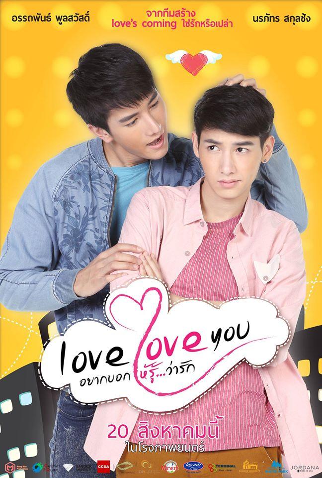 Love Love You