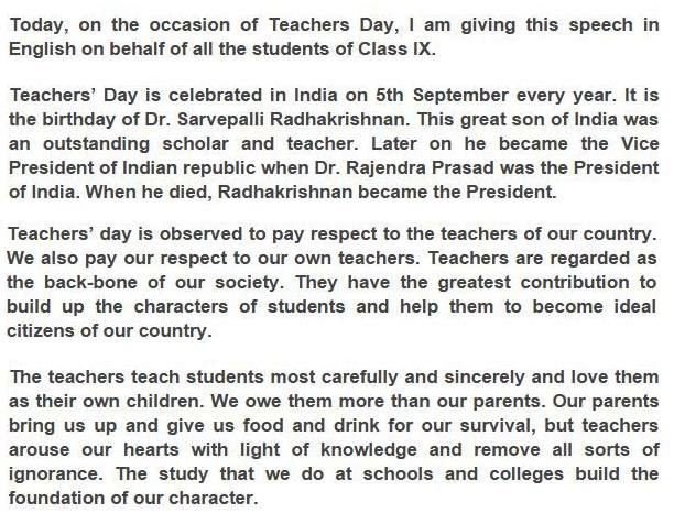 "teachers day 4 essay Children's day essay 4 (400 words)  the day of ""bal diwas"" or ""children's day"" is mainly celebrated in schools and colleges among students and teachers ."